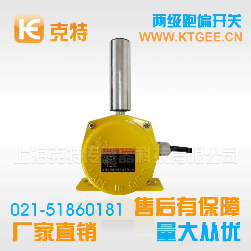 PK1-2B-1485-TH