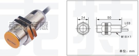 LHF-E16FL2